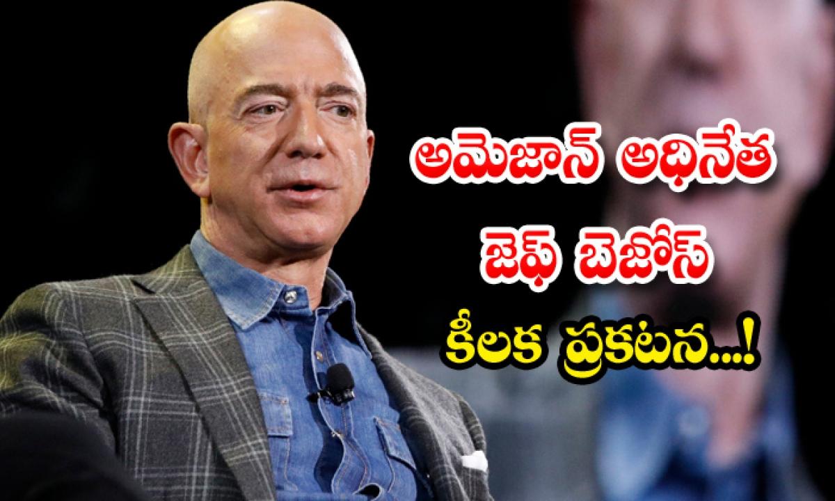 Jeff Bezos Doantes 200 Million Dollars To Recognize Courage And Civility-అమెజాన్ అధినేత జెఫ్ బెజోస్ కీలక ప్రకటన..-General-Telugu-Telugu Tollywood Photo Image-TeluguStop.com