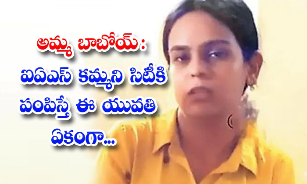 Jharkhand Police Arrested Fake Lady Ias-అమ్మ బాబోయ్ : ఐఏఎస్ కమ్మని సిటీ కి పంపిస్తే ఈ యువతి ఏకంగా…-General-Telugu-Telugu Tollywood Photo Image-TeluguStop.com