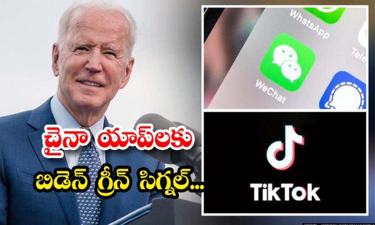 Biden Withdraw Ban Orders On China Apps Tik Tok Wechat-TeluguStop.com