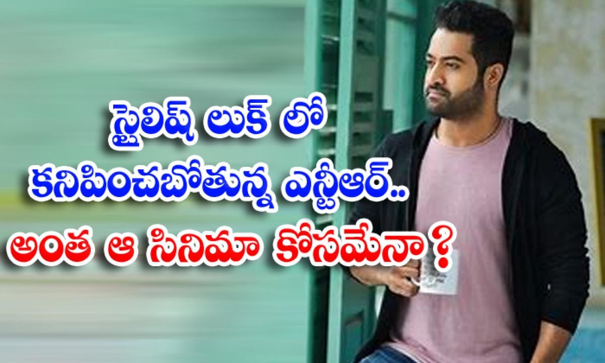 Junior Ntr Special Workout Plan In Koratala Siva-స్టైలిష్ లుక్ లో కనిపించబోతున్న ఎన్టీఆర్.. అంత ఆ సినిమా కోసమేనా-Latest News - Telugu-Telugu Tollywood Photo Image-TeluguStop.com