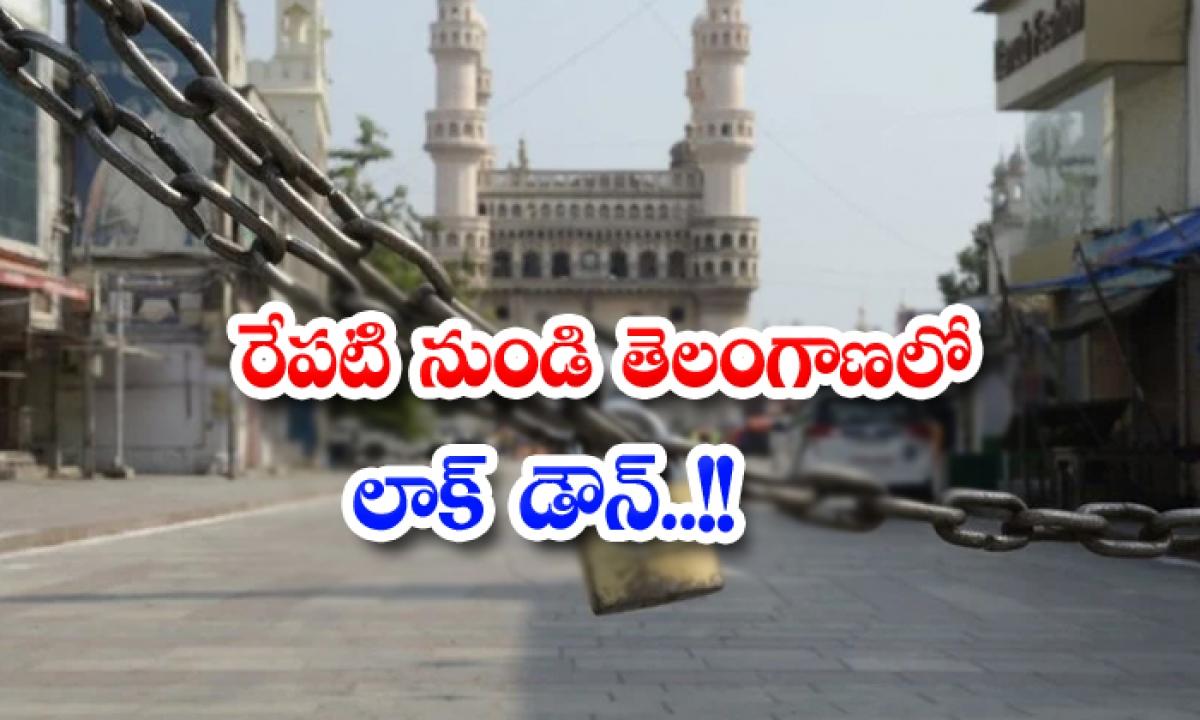 Lock Down In Telangana From Tomorrow-రేపటి నుండి తెలంగాణలో లాక్ డౌన్..-Political-Telugu Tollywood Photo Image-TeluguStop.com