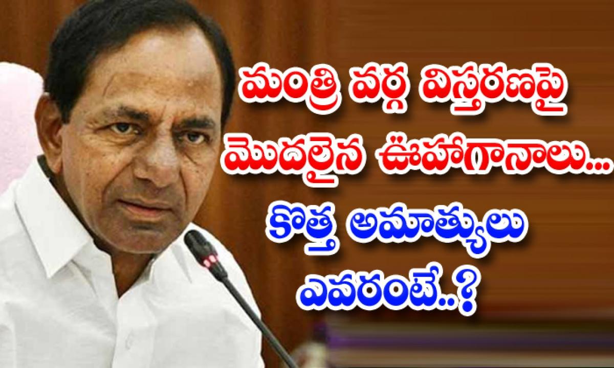 Telangana Cabinet Expansion Ministers-TeluguStop.com