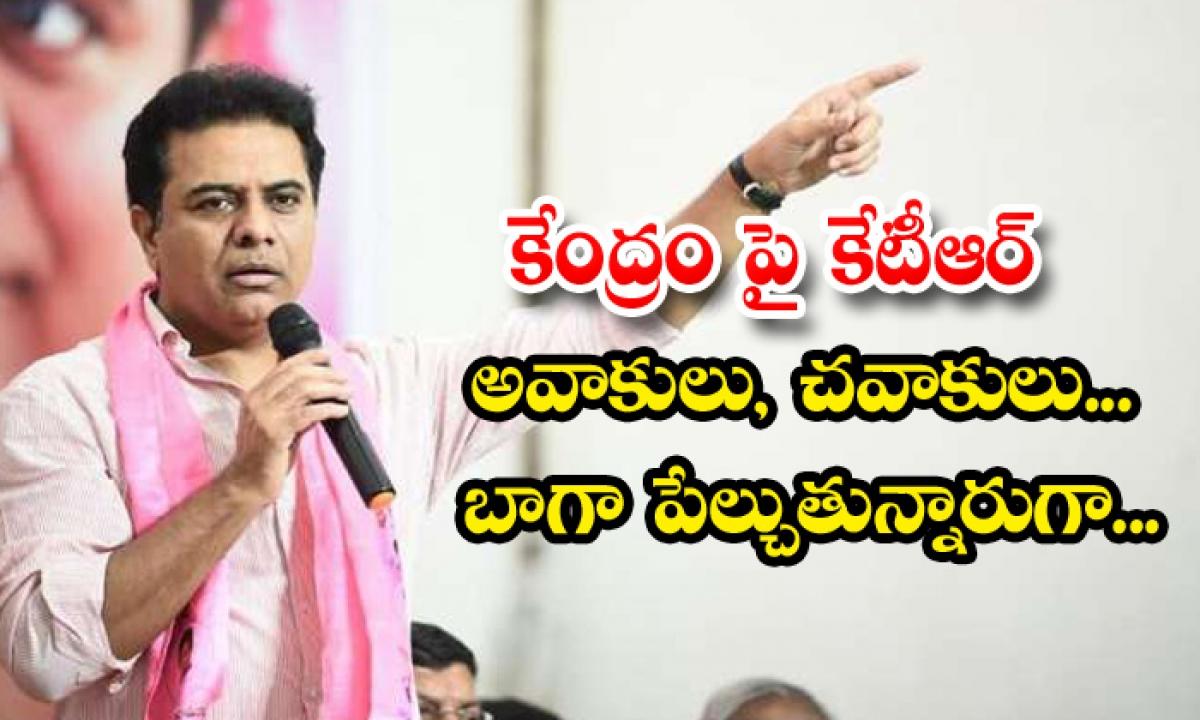 Minister Ktr Comments On Bjp Leaders-TeluguStop.com