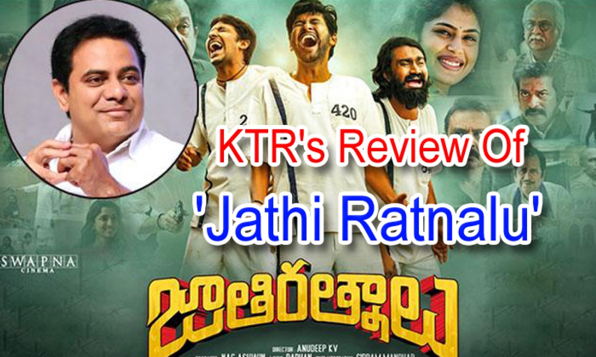 Ktr's Review Of 'jathi Ratnalu'-TeluguStop.com