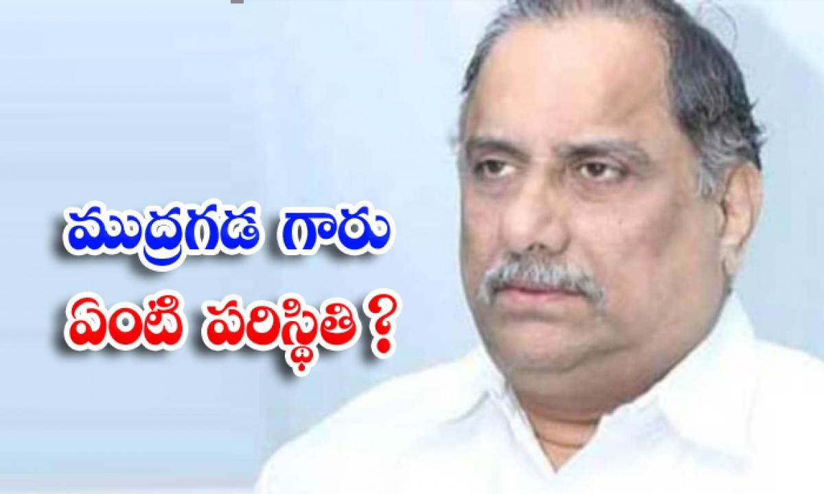 Political Silence On Mudragada Padmanabam What Is The Reason-ముద్రగడ గారు ఏంటి పరిస్థితి -Political-Telugu Tollywood Photo Image-TeluguStop.com