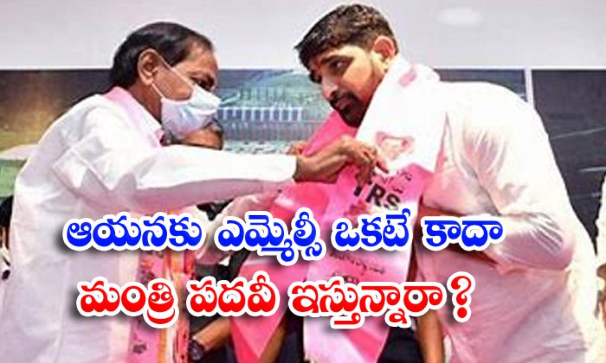 Kcr Decides To Give Kaushik Reddy A Ministerial Post-ఆయనకు ఎమ్మెల్సీ ఒకటే కాదా మంత్రి పదవీ ఇస్తున్నారా -Political-Telugu Tollywood Photo Image-TeluguStop.com
