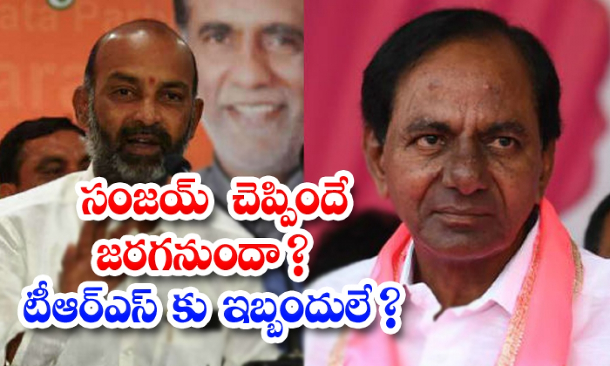 Bjp Take Key Desistion About Trs Government Issue-TeluguStop.com