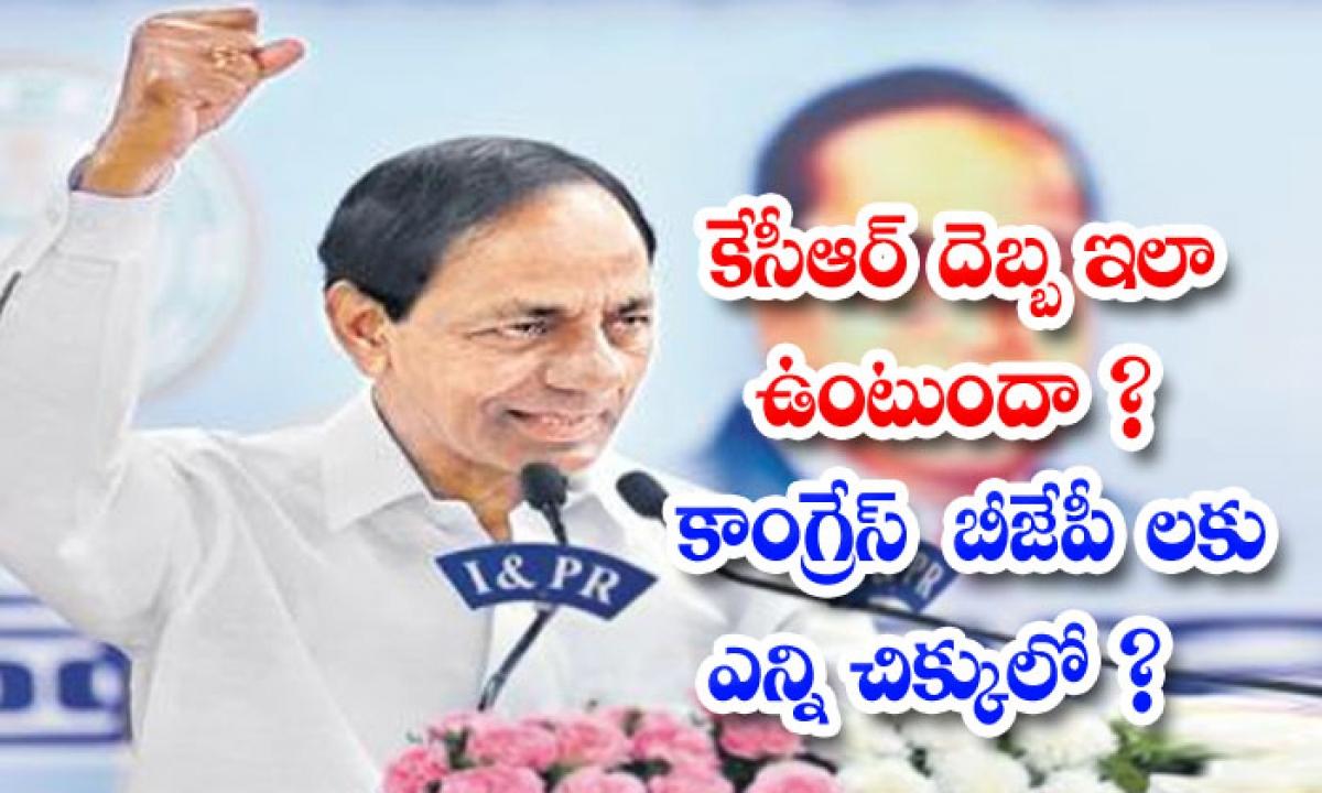 Kcr Who Has Trapped The Congress Bjp With Its Politics-కేసిఆర్ దెబ్బ ఇలా ఉంటుందా కాంగ్రెస్ బీజేపీ లకు ఎన్ని చిక్కులో -Political-Telugu Tollywood Photo Image-TeluguStop.com