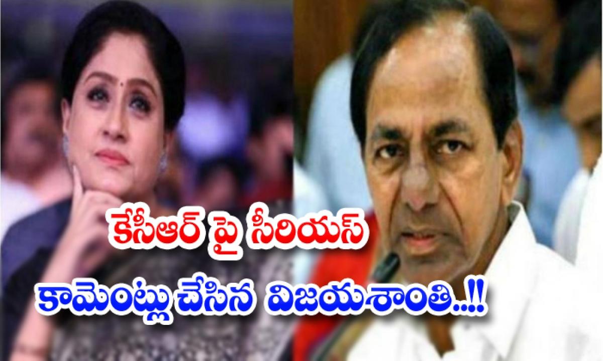 Vijayshanthi Serious Comments On Kcr-TeluguStop.com