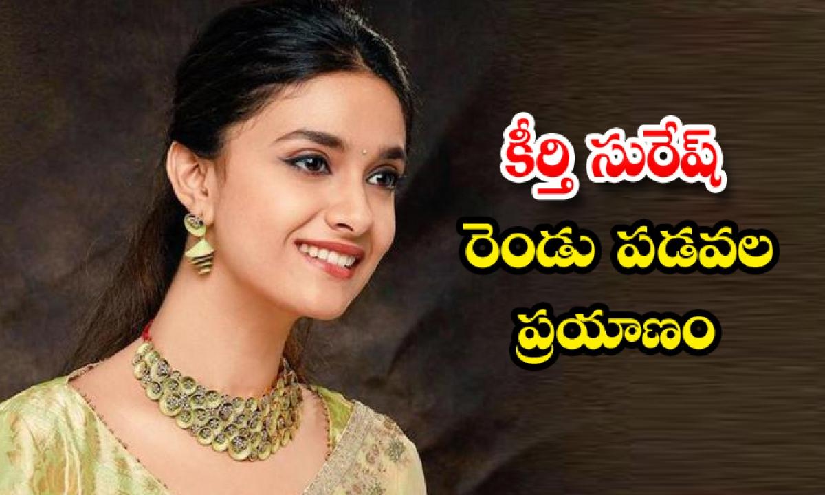 Keerthy Suresh Not Interested In Heroine Oriented Films-Latest News English-Telugu Tollywood Photo Image-TeluguStop.com