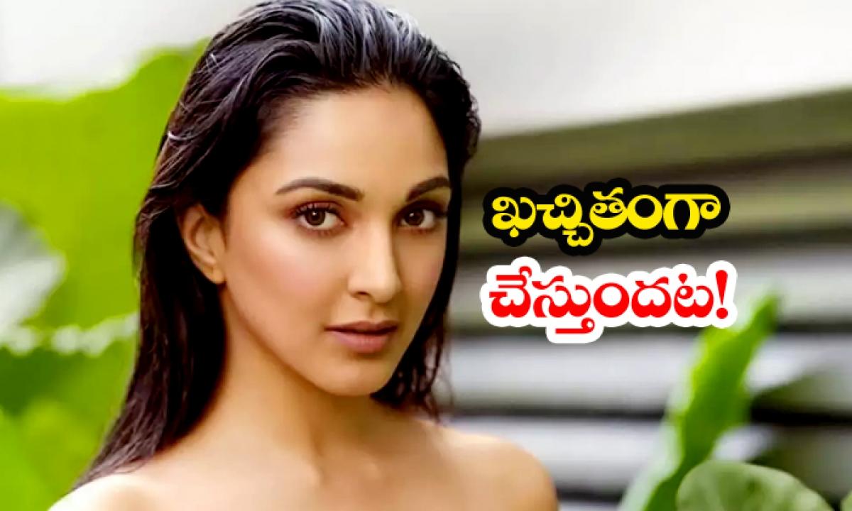 Kiara Advani Waiting For Telugu Movie-ఖచ్చితంగా చేస్తానంటోన్న వసుమతి-Gossips-Telugu Tollywood Photo Image-TeluguStop.com
