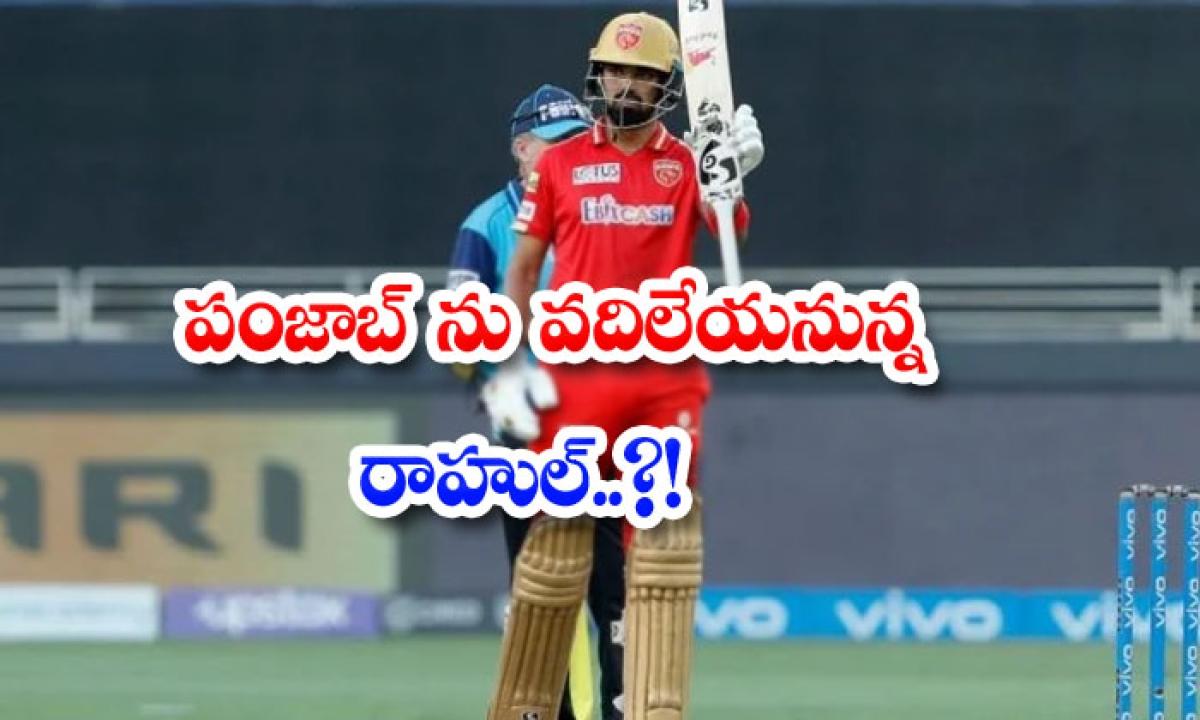 Rahul To Leave Punjab-పంజాబ్ ను వదిలేయనున్న రాహుల్ .-General-Telugu-Telugu Tollywood Photo Image-TeluguStop.com