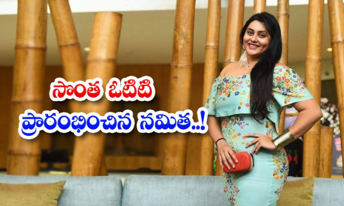 Namitha Started New Ott Namitha Theatre-TeluguStop.com
