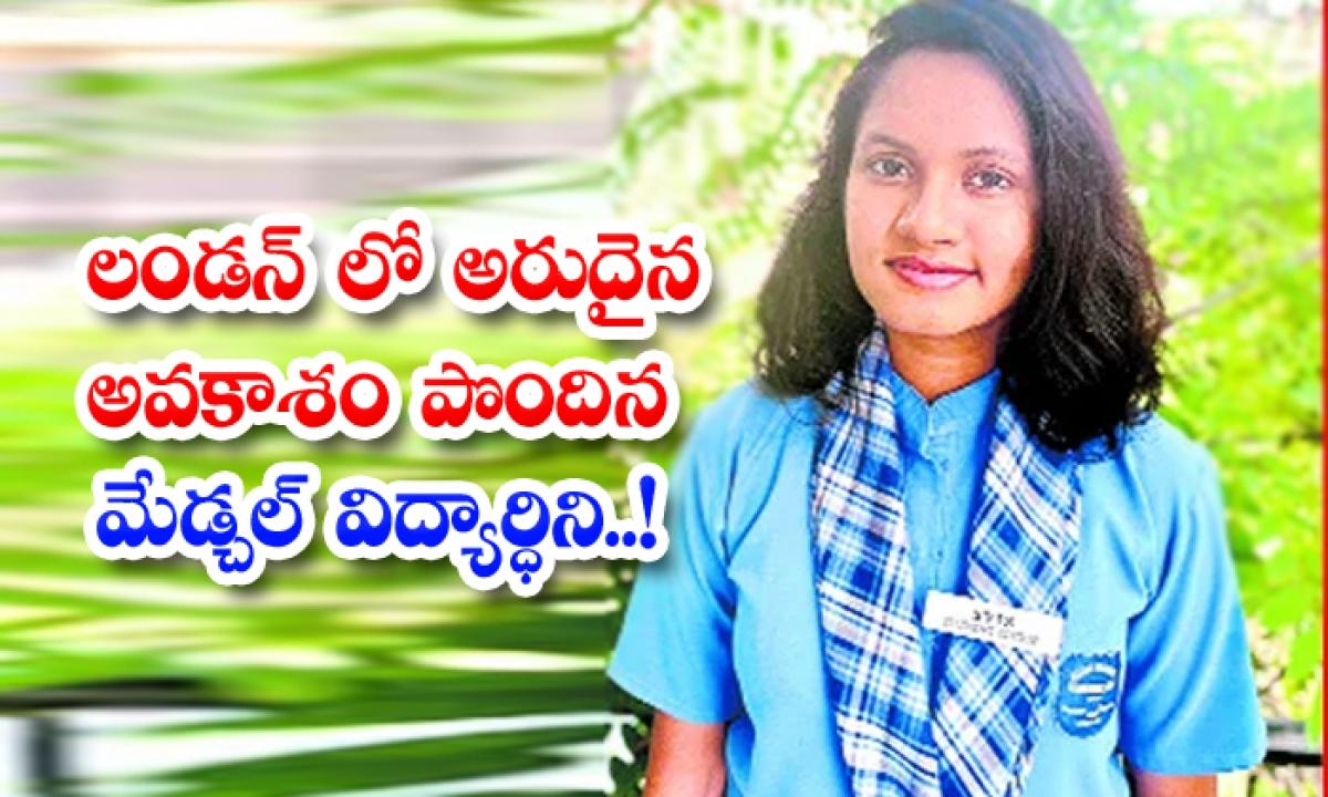 Medical Student Who Got A Rare Opportunity In London-లండన్లో అరుదైన అవకాశం పొందిన మేడ్చల్ విద్యార్థిని.. -Breaking/Featured News Slide-Telugu Tollywood Photo Image-TeluguStop.com