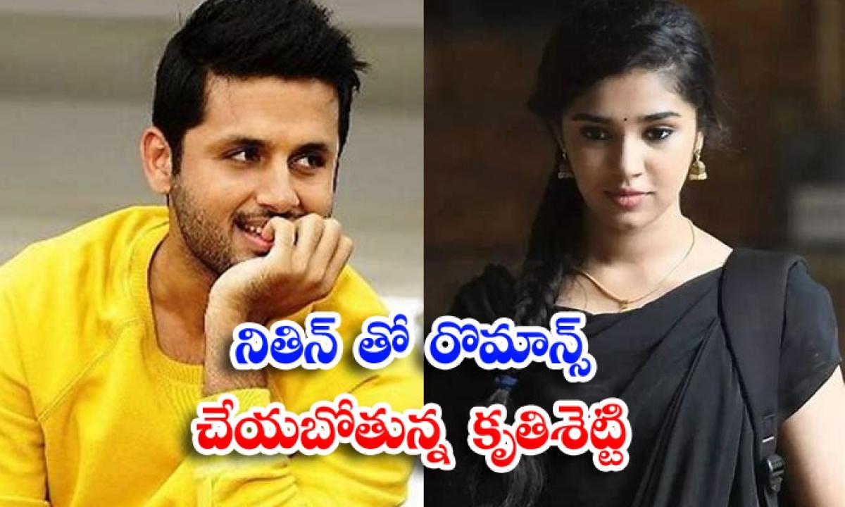 Krithi Shetty Romance With Youth Star Nithin-నితిన్ తో రొమాన్స్ చేయబోతున్న కృతి శెట్టి-Latest News - Telugu-Telugu Tollywood Photo Image-TeluguStop.com