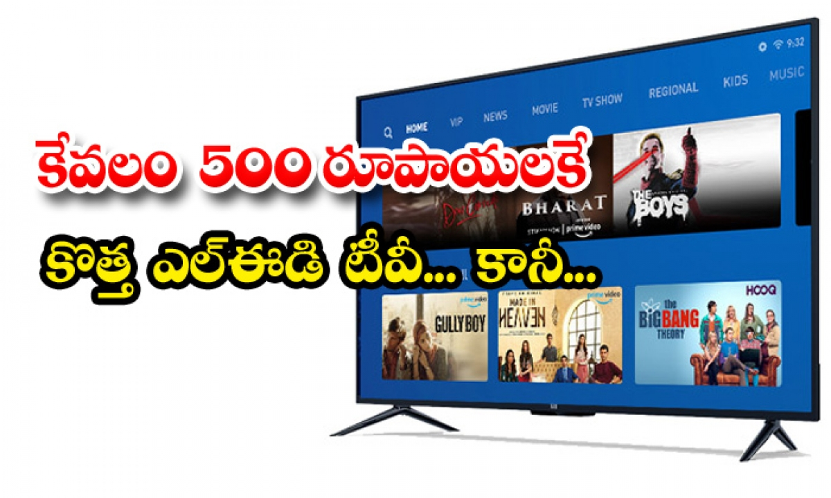 Thief Try To Sell Led Tv For Only 500 Rs In Telangana-TeluguStop.com