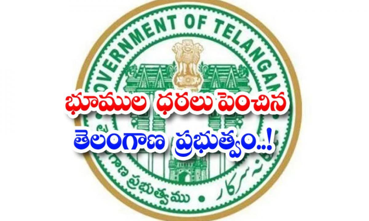 Telangana Government Hikes Land Rates Registrations-భూముల ధరలు పెంచిన తెలంగాణ ప్రభుత్వం..-Breaking/Featured News Slide-Telugu Tollywood Photo Image-TeluguStop.com