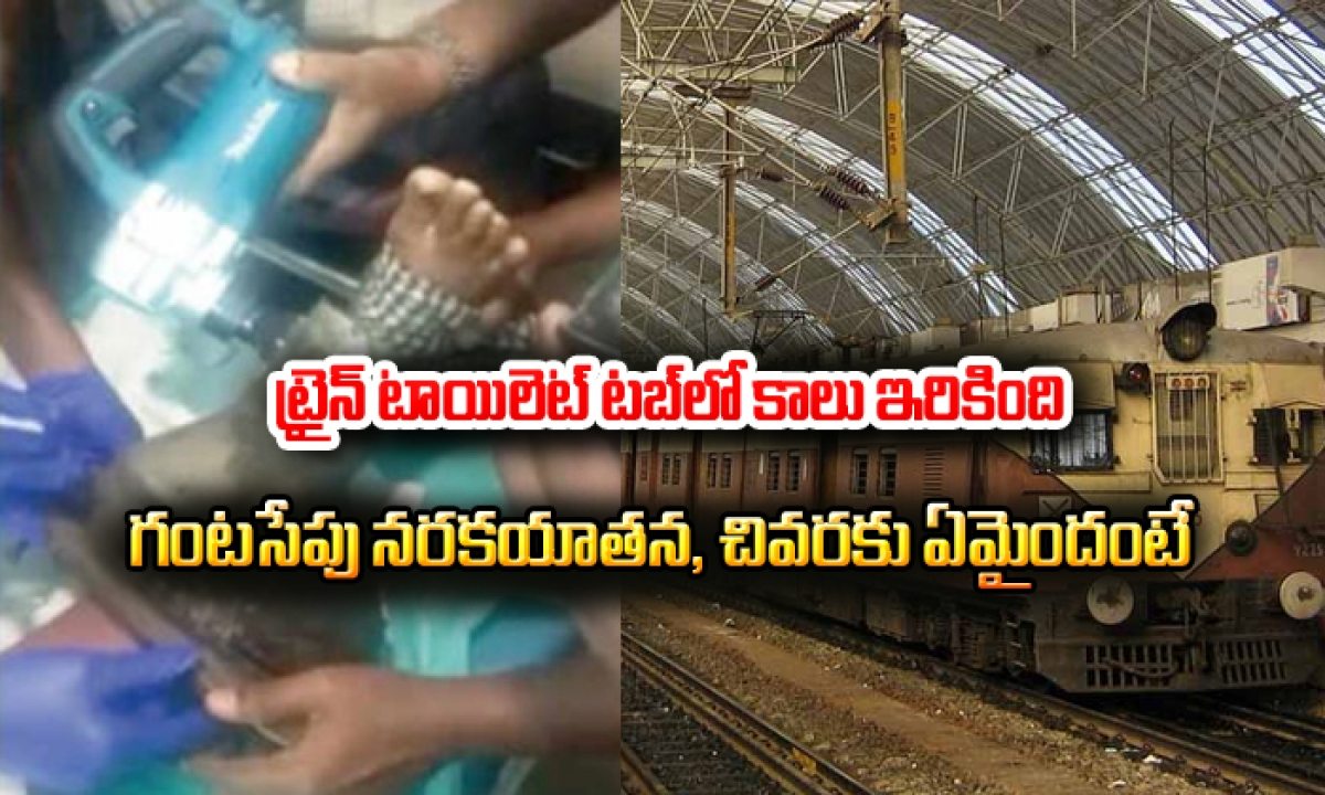 Leg Stuck In Train In Chennai-TeluguStop.com
