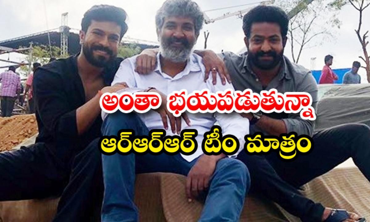Rrr Movie Shooting Danayya-అంతా భయపడుతున్నా ఆర్ఆర్ఆర్ టీం మాత్రం దూకేందుకు ఆరాటం-Movie-Telugu Tollywood Photo Image-TeluguStop.com