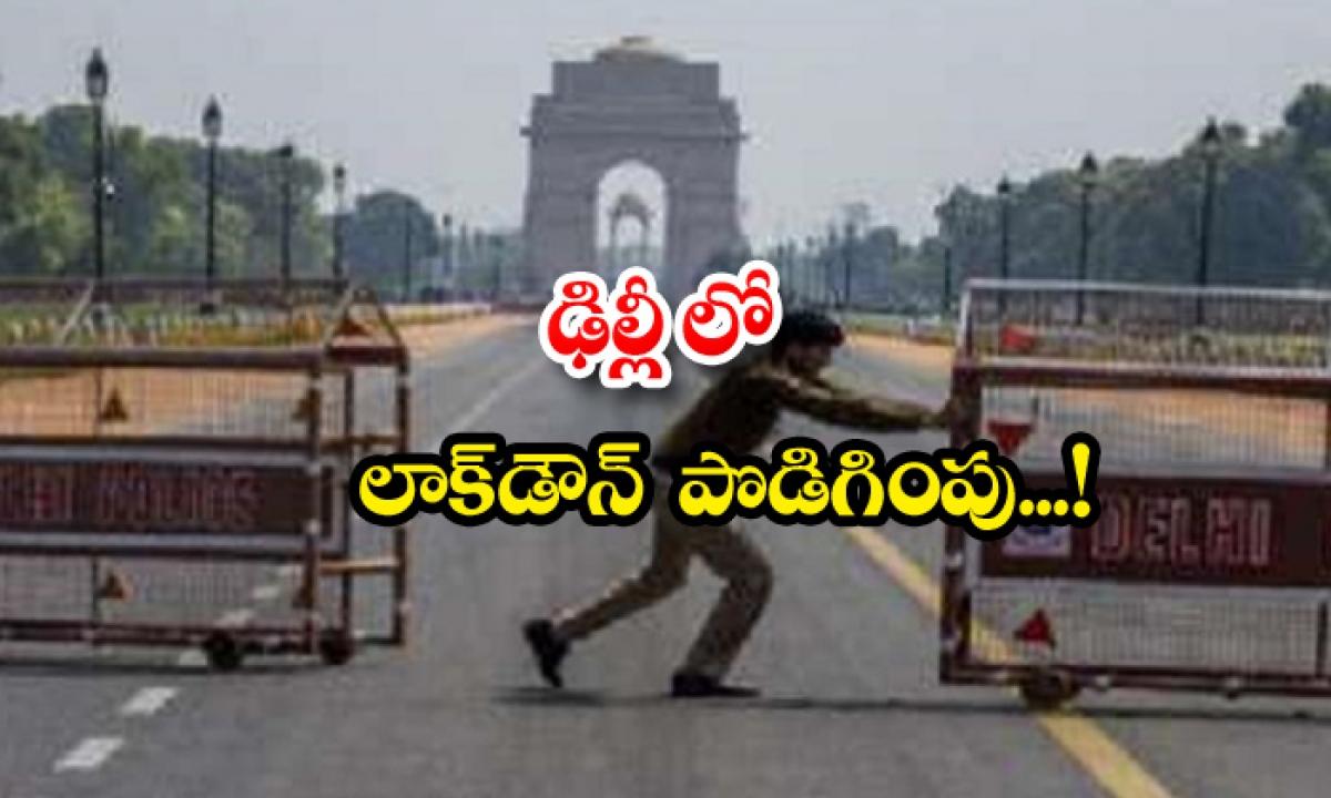 Lockdown Extends In Delhi Aravind Kejriwal-ఢిల్లీలో లాక్ డౌన్ పొడిగింపు..-General-Telugu-Telugu Tollywood Photo Image-TeluguStop.com