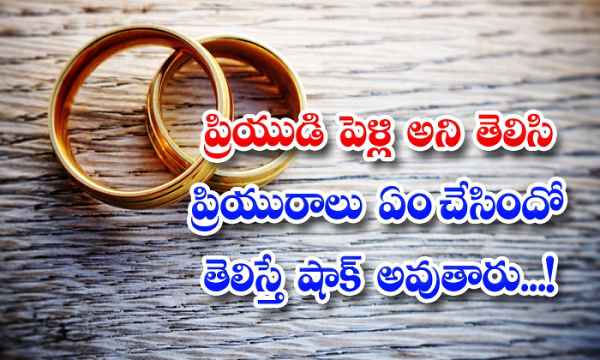 Bride Shocked As Fiances Ex Shows Up At Wedding Asking Him To Be Married To Her Too-ప్రియుడి పెళ్లి అని తెలిసి ప్రియురాలు ఏం చేసిందో తెలిస్తే షాక్ అవుతారు -General-Telugu-Telugu Tollywood Photo Image-TeluguStop.com