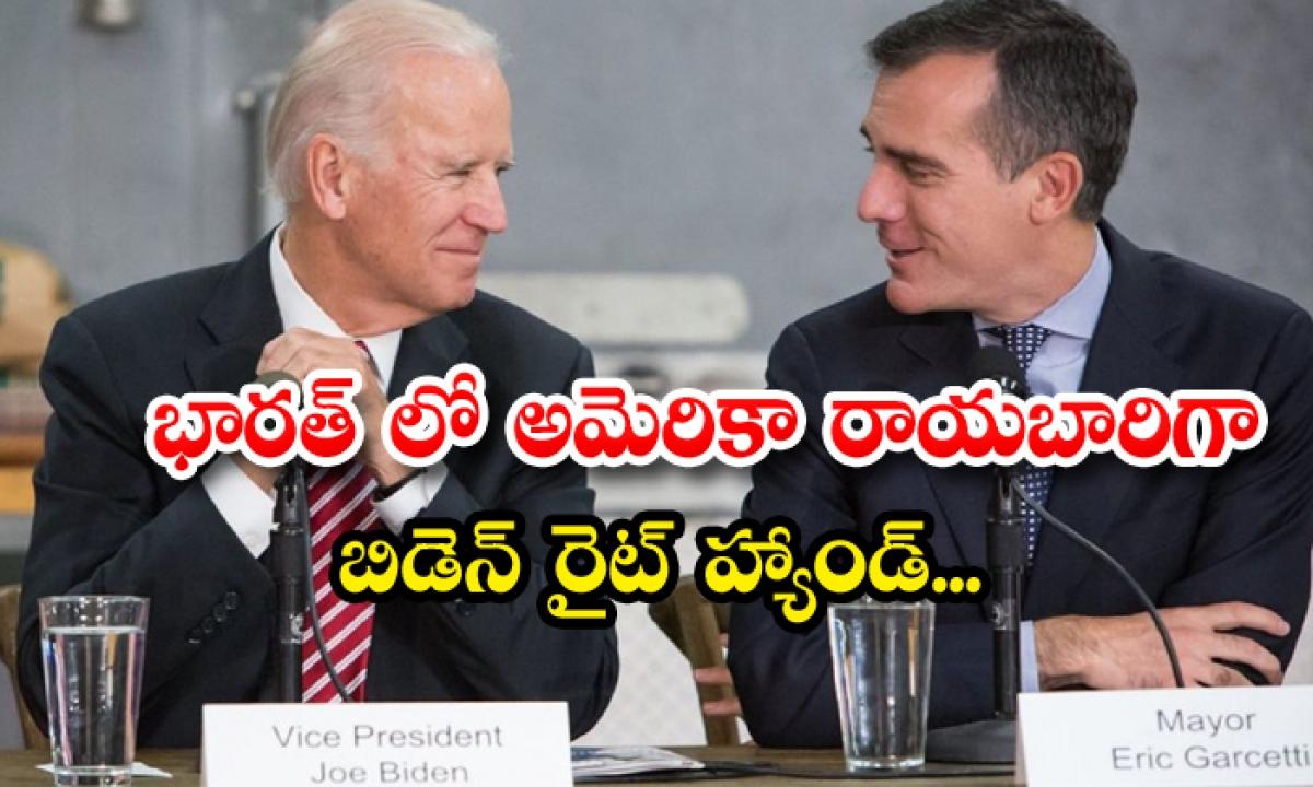 Biden Weighs Naming Los Angeles Mayor Eric Garcetti As Ambassador To India-భారత్లో అమెరికా రాయబారిగా బిడెన్ రైట్ హ్యాండ్…. పెద్దాయనది పెద్ద వ్యూహామే..-Latest News - Telugu-Telugu Tollywood Photo Image-TeluguStop.com