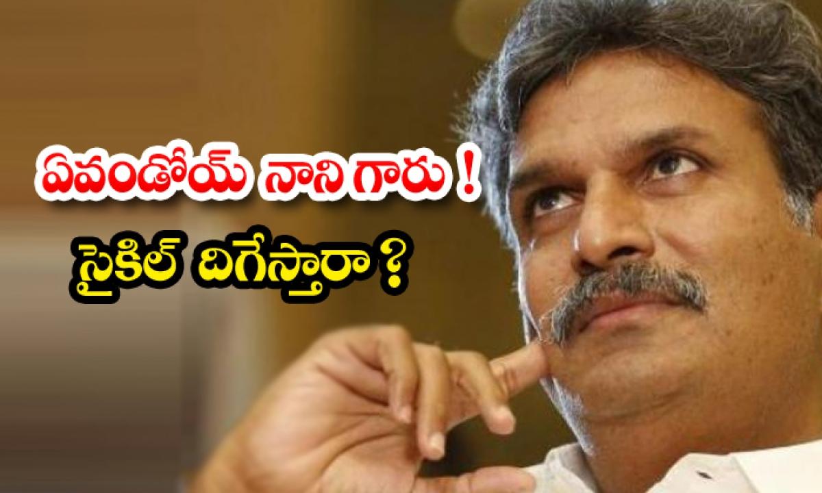 Tdp Mp Kesineni Nani Try To Leave The Tulugudesam Party-TeluguStop.com