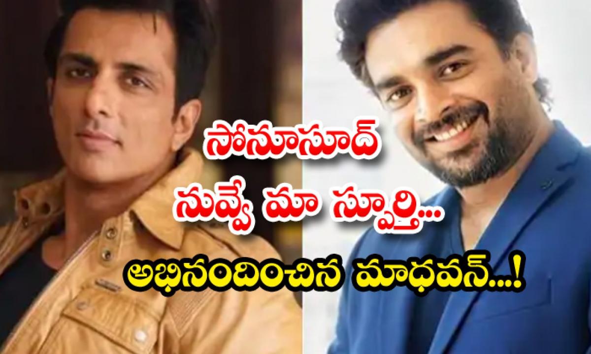 Hero Madhavan Praises Sonusood-TeluguStop.com