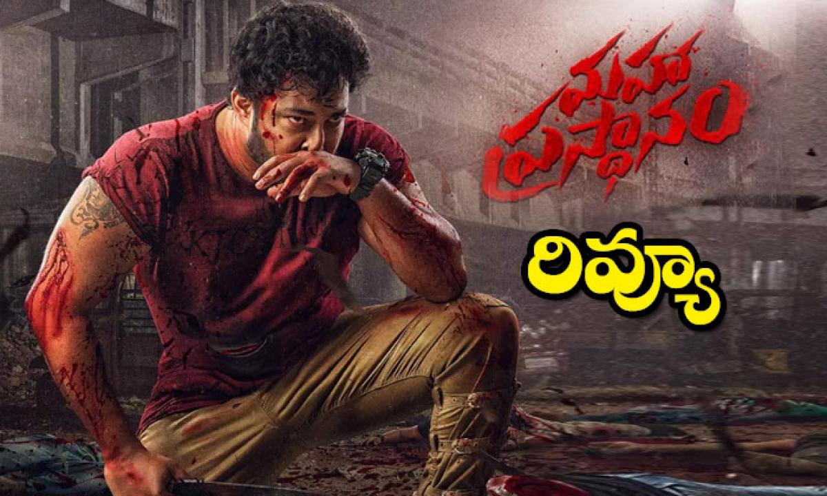 Another Review How Did Tanish Act As A Killer-మరో ప్రస్థానం రివ్యూ: కిల్లర్గా తనీష్ ఎలా నటించాడంటే-Latest News - Telugu-Telugu Tollywood Photo Image-TeluguStop.com