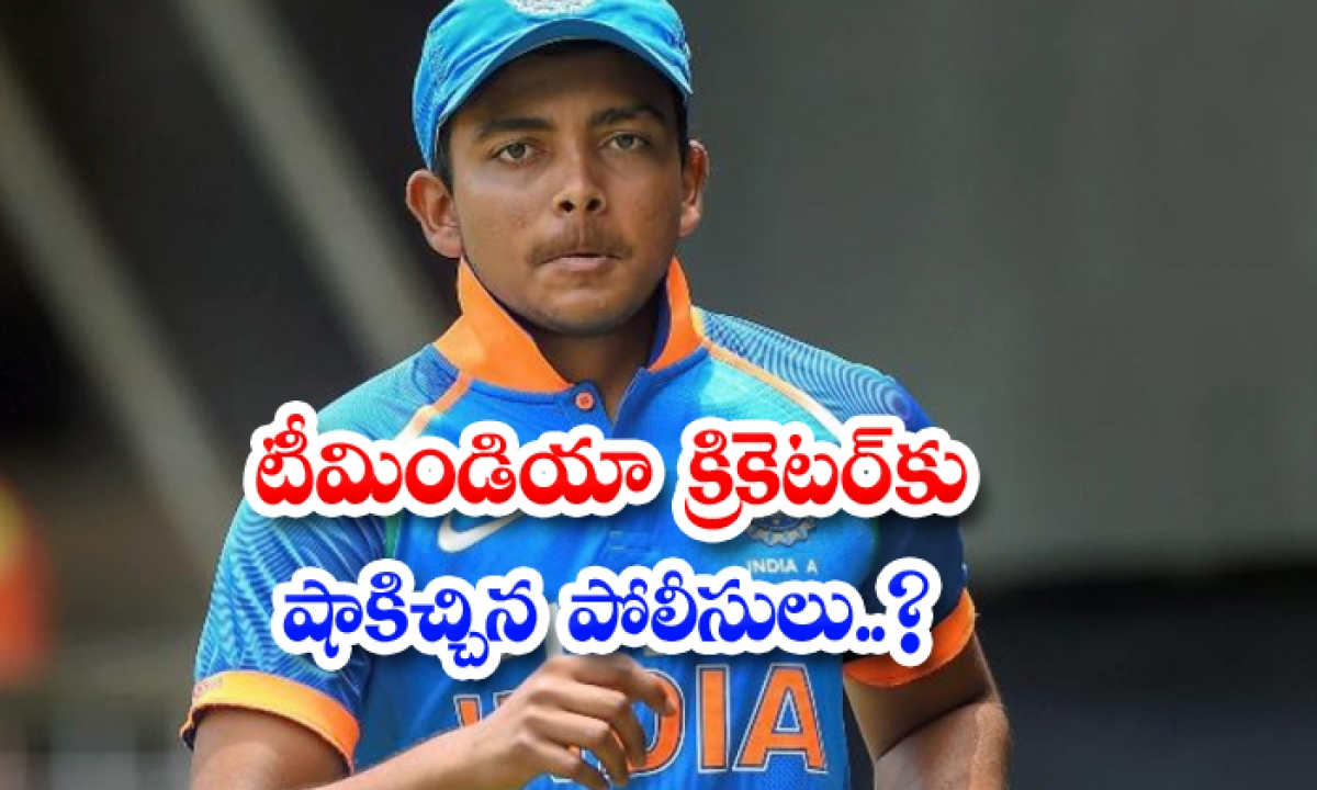 Police Shocked Team India Cricketer-TeluguStop.com
