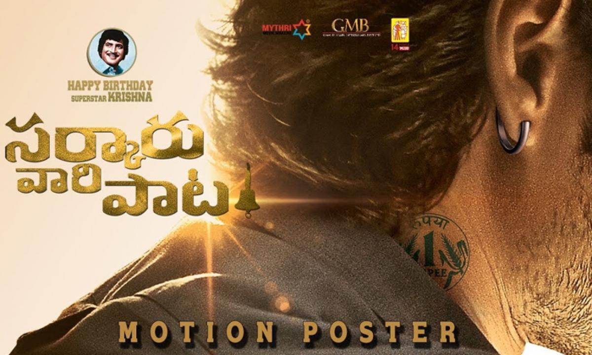 Mahesh Babu To Look Different In Sarkari Vaari Paata.-General-English-Telugu Tollywood Photo Image-TeluguStop.com
