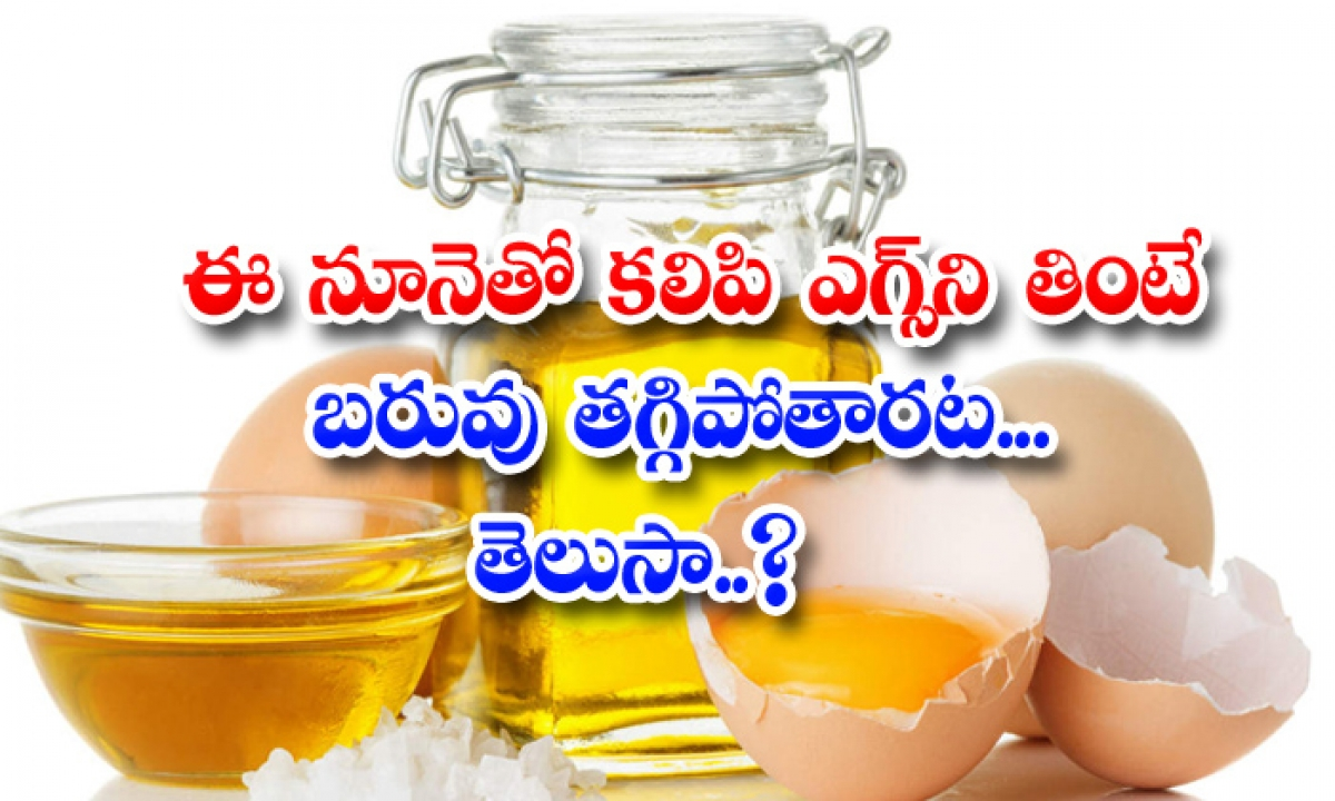 Do You Know How To Lose Weight By Eating Eggs-TeluguStop.com