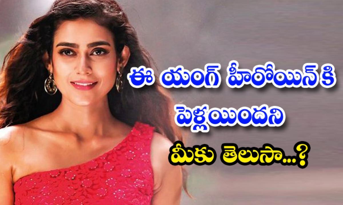 Do You Know About Telugu Actress Akanksha Singh Marriage-ఈ యంగ్ హీరోయిన్ కి పెళ్లయిందని మీకు తెలుసా…-Latest News - Telugu-Telugu Tollywood Photo Image-TeluguStop.com