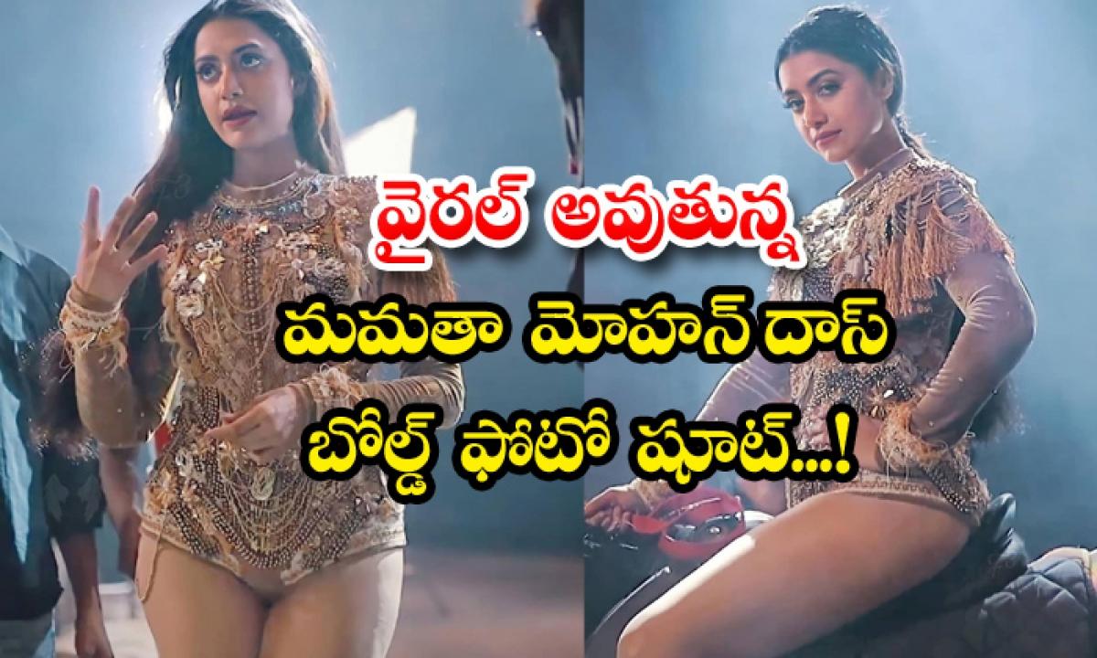 Mamatha Mohan Das Latest Photoshoot Viral On Social Media-TeluguStop.com