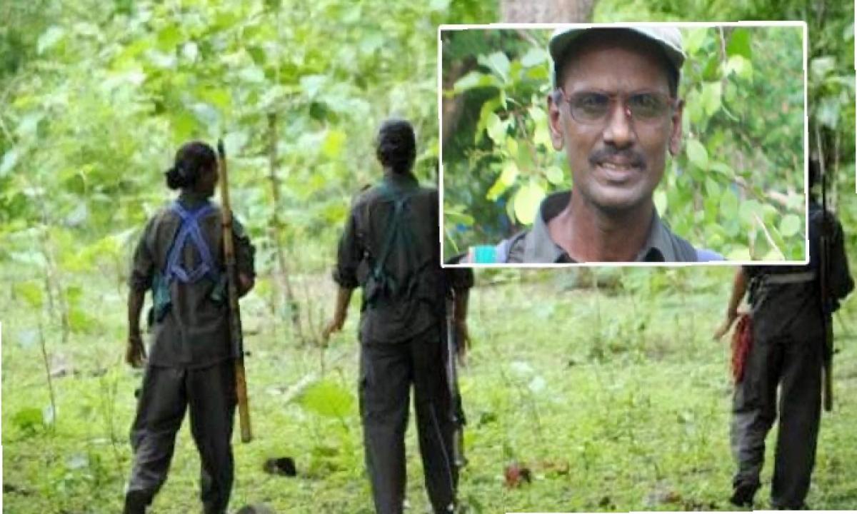 Maoist Leader Katti Mohan Rao Succumbed To Death-Latest News English-Telugu Tollywood Photo Image-TeluguStop.com