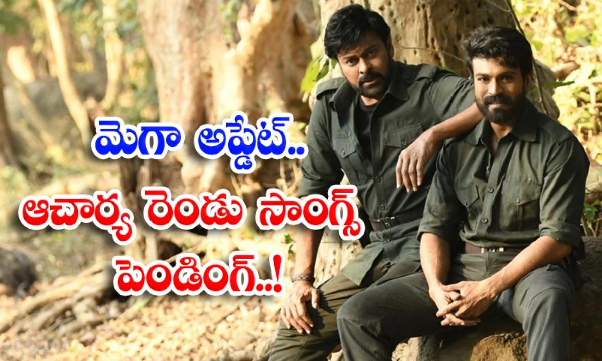 Mega Update Acharya Pending Two Songs Only-మెగా అప్డేట్.. ఆచార్య రెండు సాంగ్స్ పెండింగ్..-Latest News - Telugu-Telugu Tollywood Photo Image-TeluguStop.com