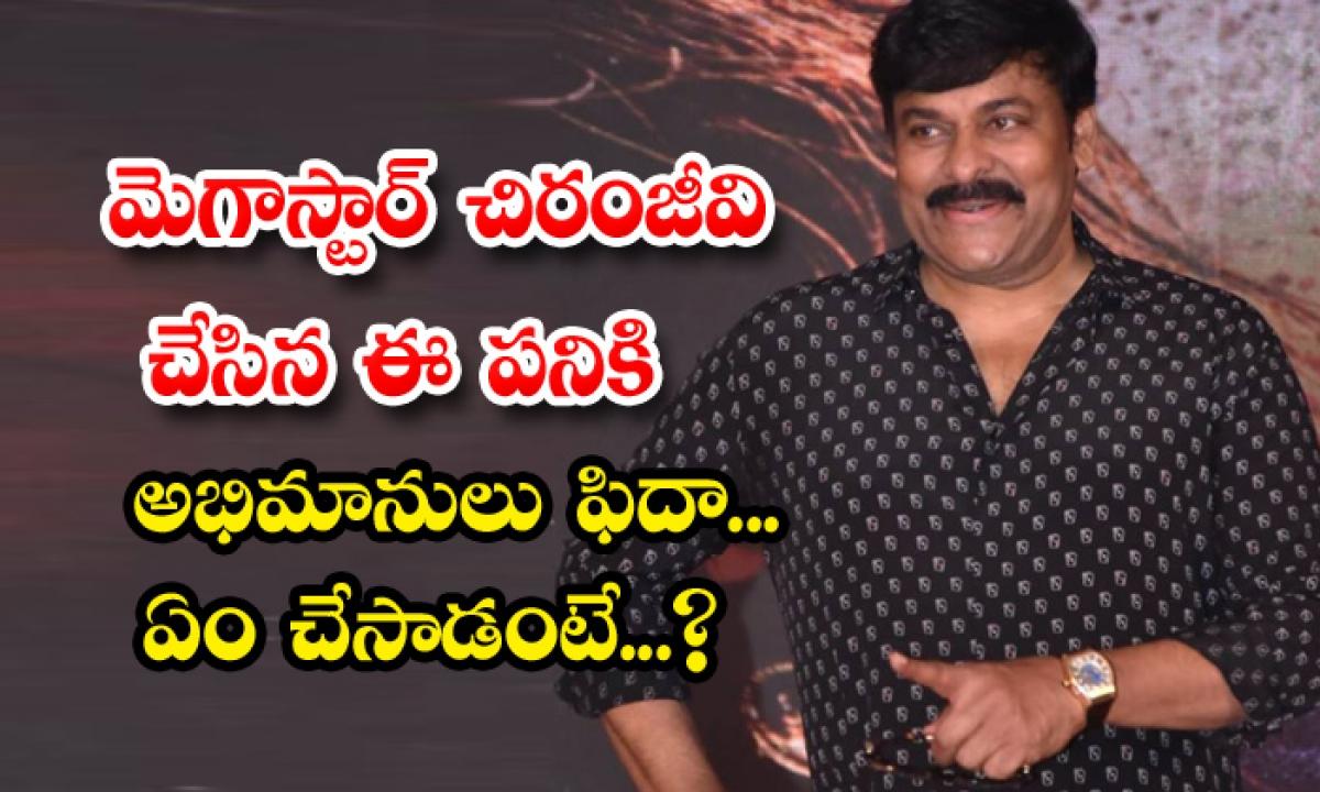 Chiranjeevi Doantes 1lakh To Tnr Family-TeluguStop.com