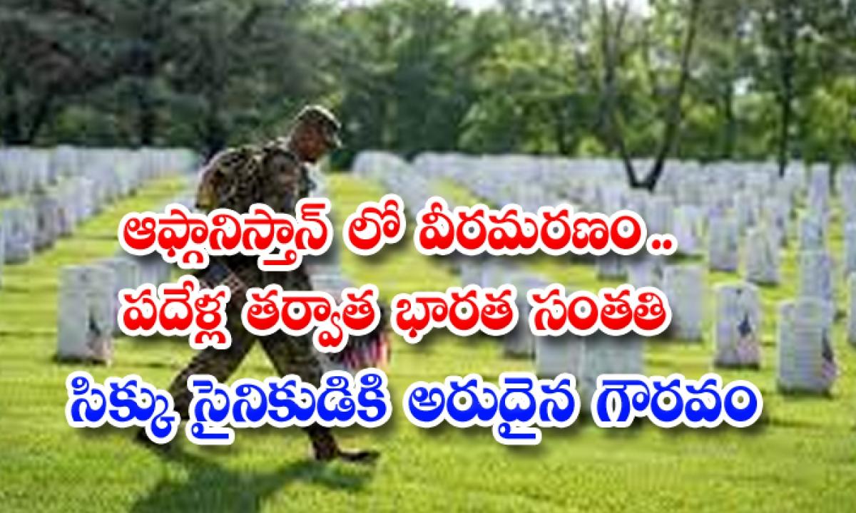 Memorial Service Of Sikh Soldier Held At Arlington National Cemetery In Us-ఆఫ్ఘానిస్తాన్లో వీరమరణం.. పదేళ్ల తర్వాత భారత సంతతి సిక్కు సైనికుడికి అమెరికా అరుదైన గౌరవం-Latest News - Telugu-Telugu Tollywood Photo Image-TeluguStop.com