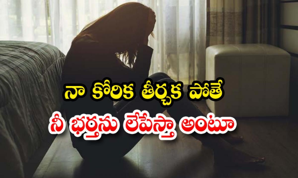 Men Arrested For Married Women Harassment In Haryana-నా కోరిక తీర్చక పోతే నీ భర్త ను లేపేస్తాఅంటూ…-Latest News - Telugu-Telugu Tollywood Photo Image-TeluguStop.com