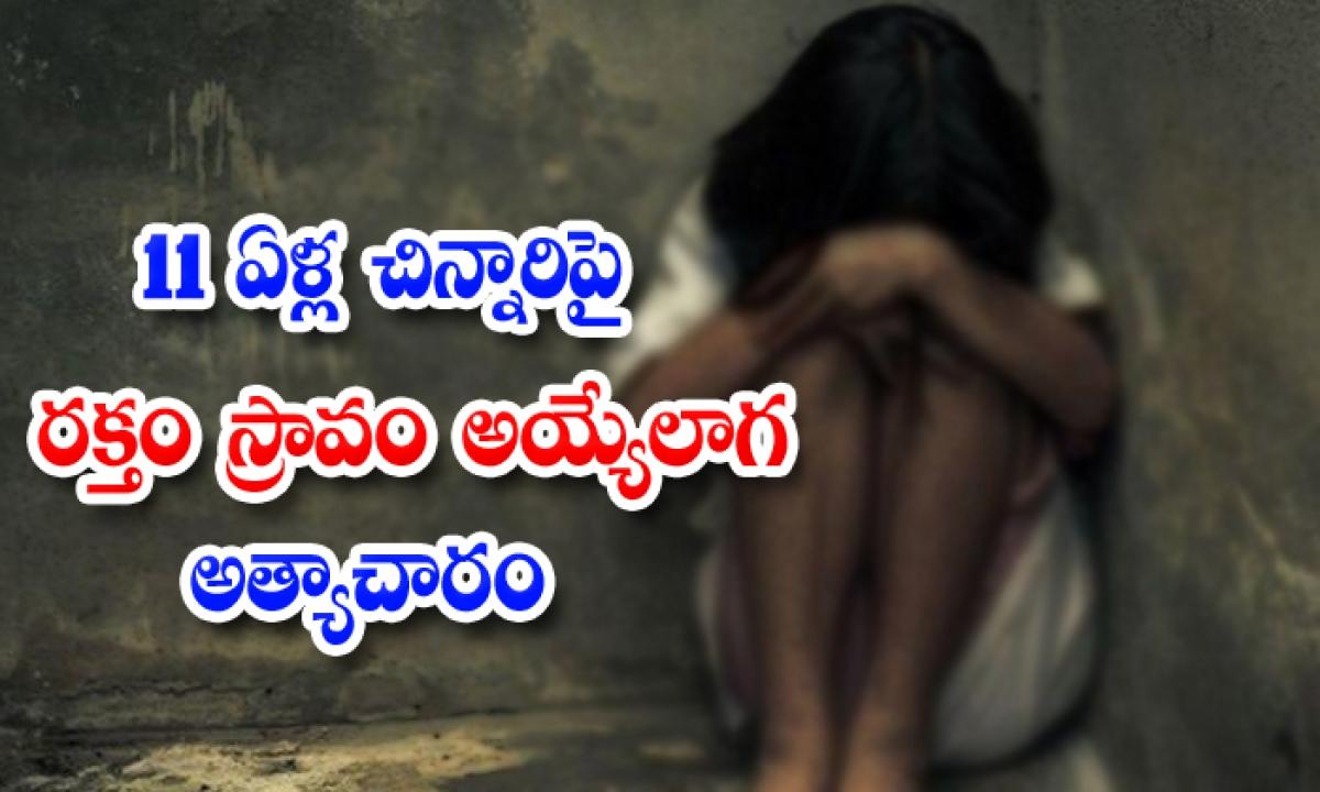 Men Rape Attempt On 11 Years Old Girl In Prakasam-TeluguStop.com