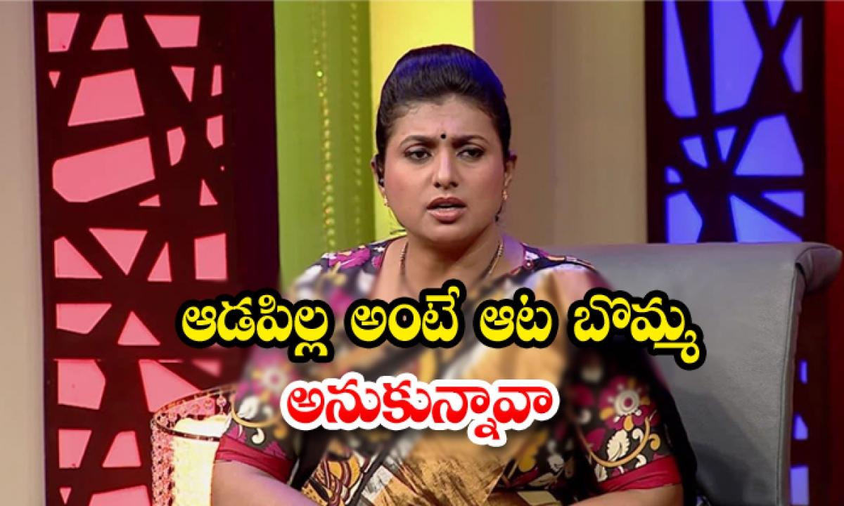 Wife News Married Men Hyderabad News Brathuku Jatka Roja Ganesh Renuka-ఆడపిల్ల అంటే ఆట బొమ్మ అనుకున్నావాఅంటూరోజా ఫైర్….-Latest News - Telugu-Telugu Tollywood Photo Image-TeluguStop.com