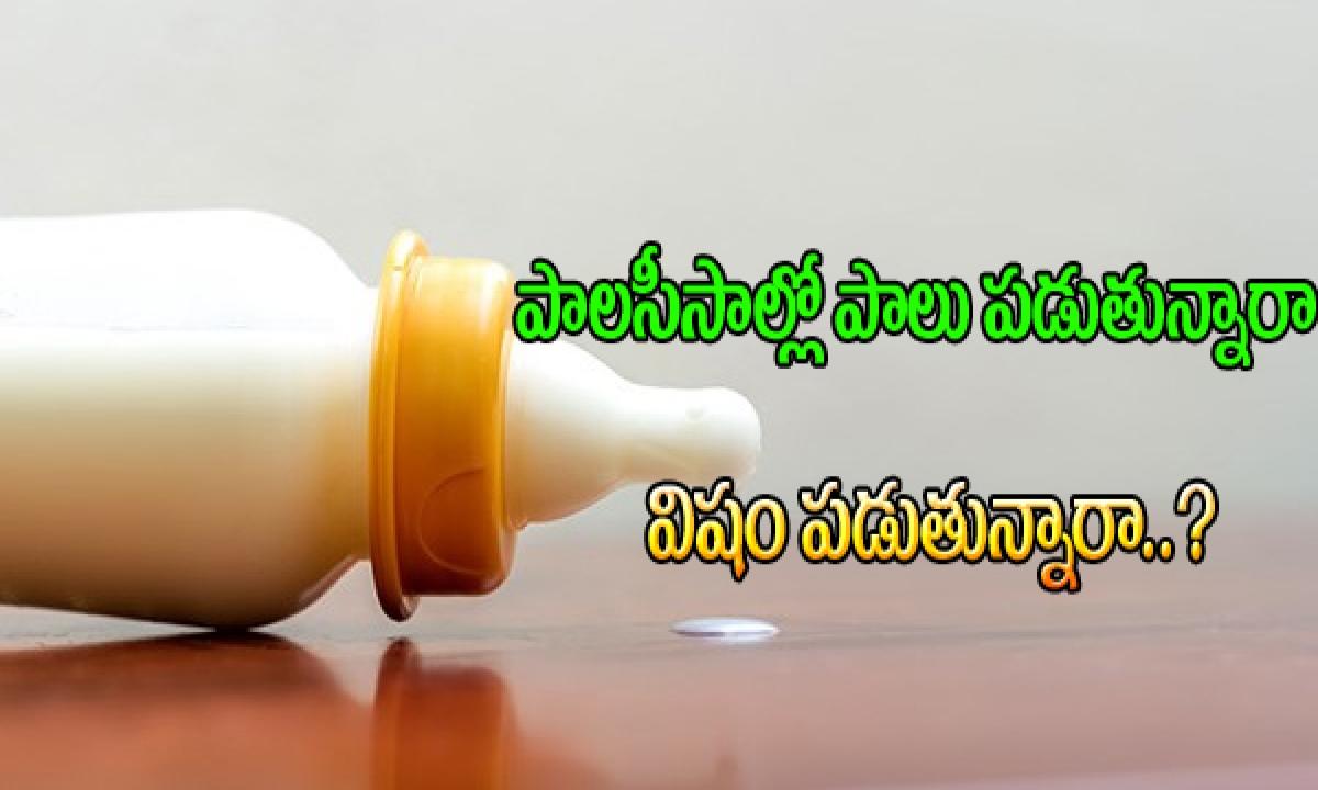 Its Harmful To Use Milk Feeding Bottles Study-TeluguStop.com