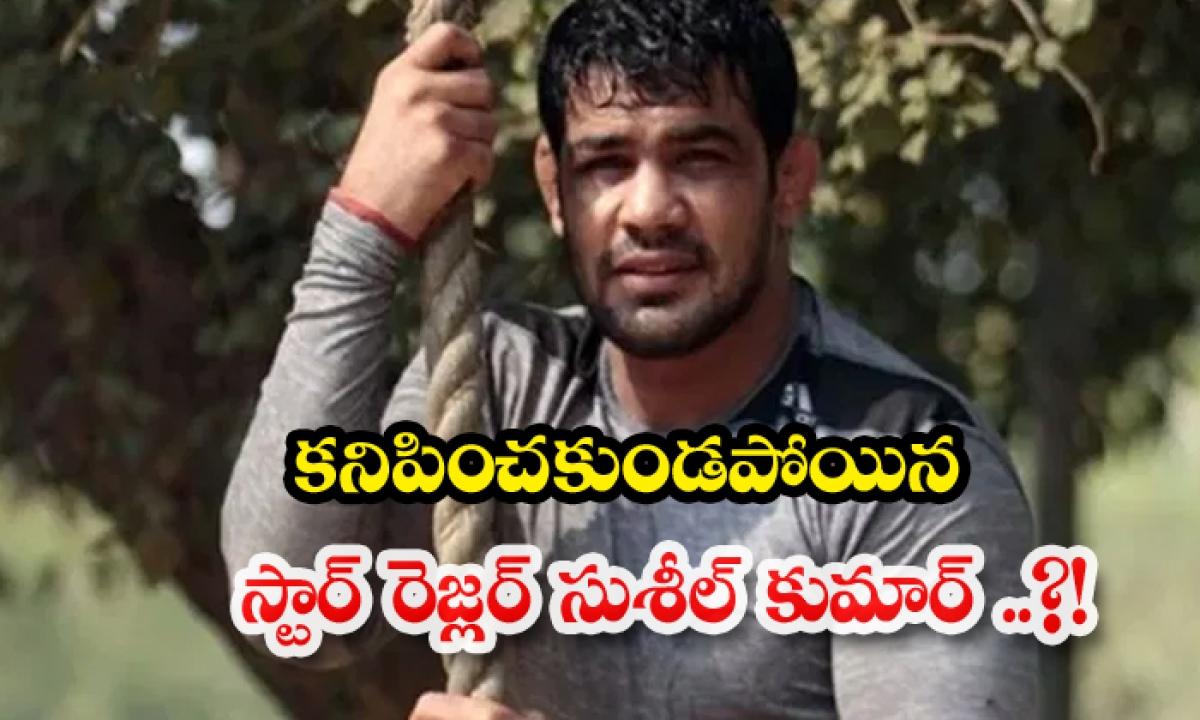 Missing Star Wrestler Sushil Kumar-TeluguStop.com