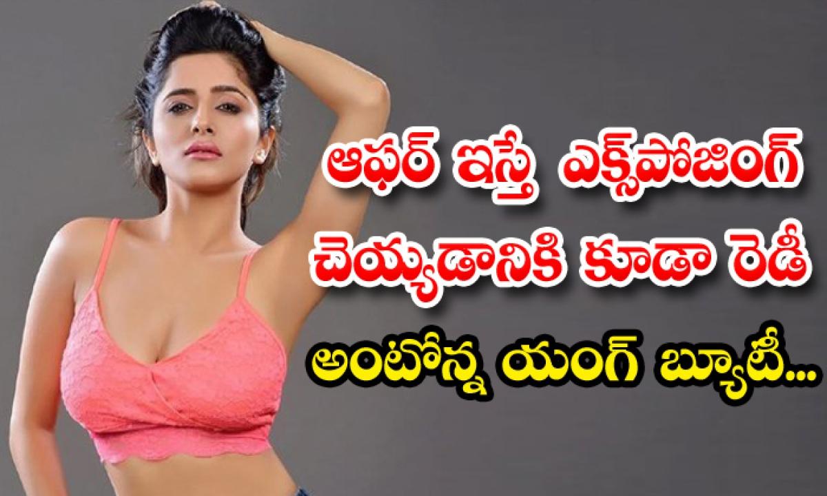 Bollywood Young Model Kate Sharma Ready To Bold Show For Movie Offers-అఫర్ ఇస్తే ఎక్స్ పోజింగ్ చెయ్యడానికి కూడా రెడీ అంటోన్న యంగ్ బ్యూటీ…-Latest News - Telugu-Telugu Tollywood Photo Image-TeluguStop.com