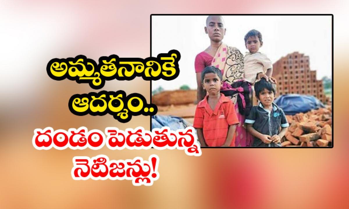 Mother Sold Hair To Feed Her Children-అమ్మతనానికే ఆదర్శం.. దండం పెడుతున్న నెటిజన్లు-General-Telugu-Telugu Tollywood Photo Image-TeluguStop.com