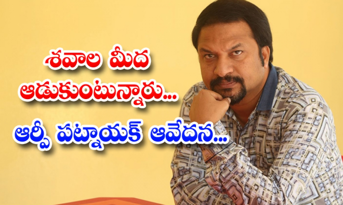 Music Director Rp Patnaik Comments On Corona Second Wave-TeluguStop.com