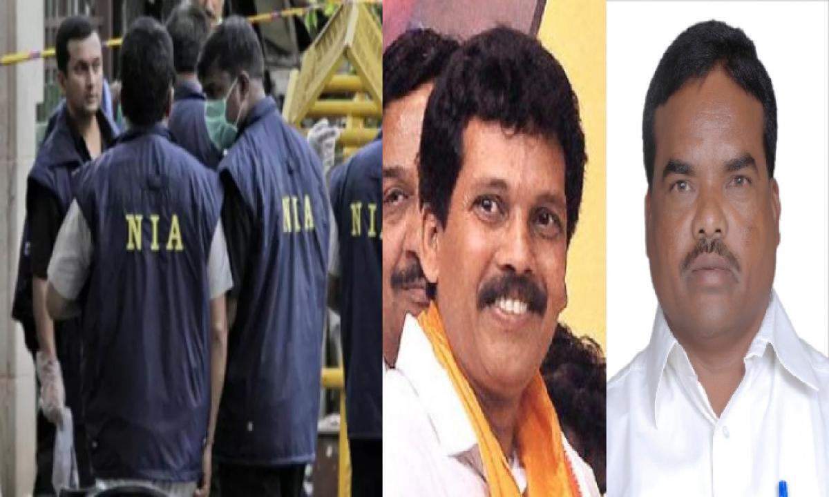 NIA Chargesheets Against A Banned CPI(Maoist) Woman Leader In Araku MLA Murder Case-Latest News English-Telugu Tollywood Photo Image-TeluguStop.com