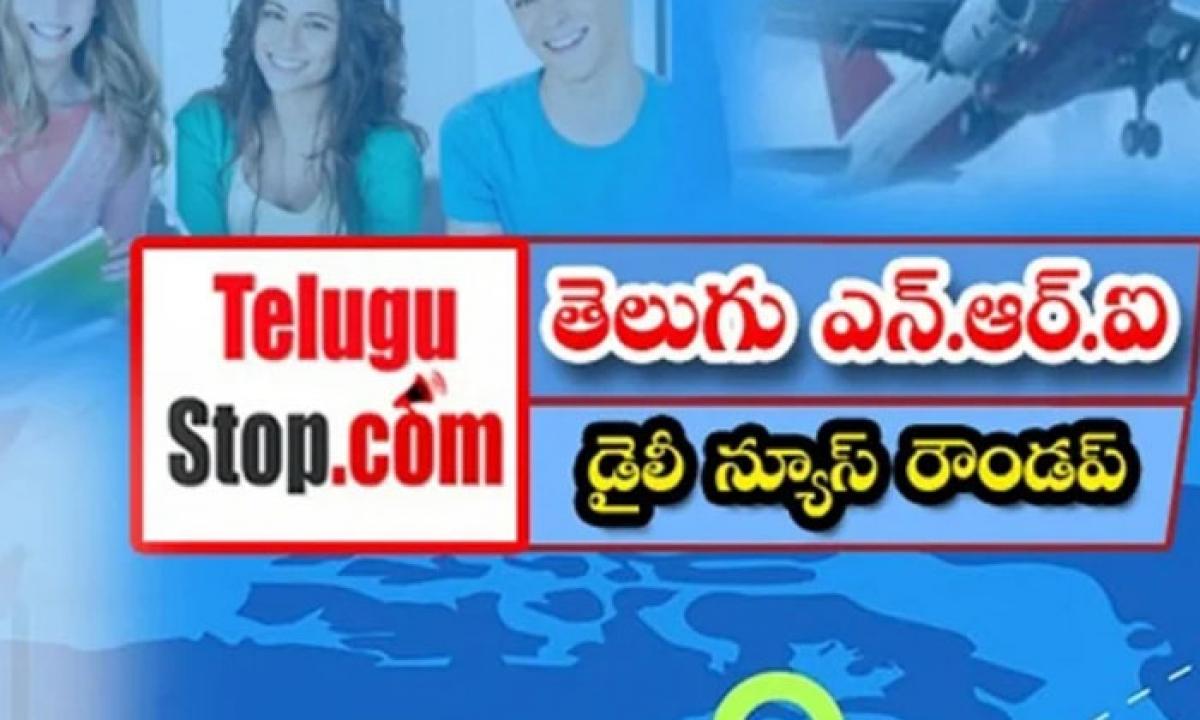 Telugu Nri America Canada News Roundup Breaking Headlines Latest Top News 14 September 2021-తెలుగు ఎన్ ఆర్ ఐ డైలీ రౌండప్-Latest News - Telugu-Telugu Tollywood Photo Image-TeluguStop.com