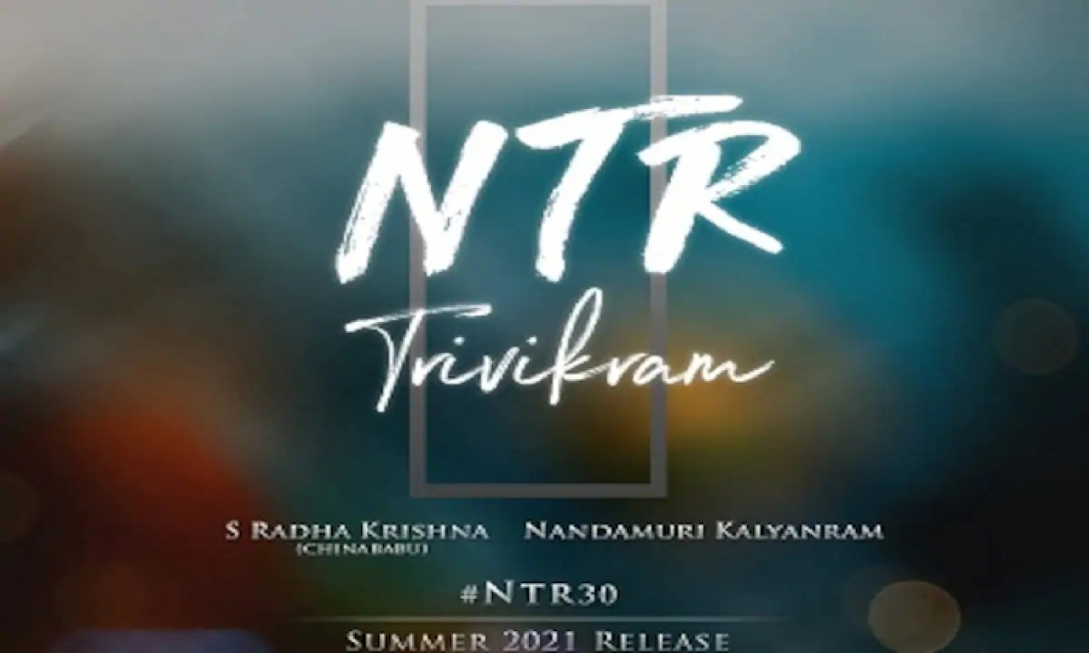 A Major Update On The 'ntr-30' Will Be Announced Tomorrow-TeluguStop.com