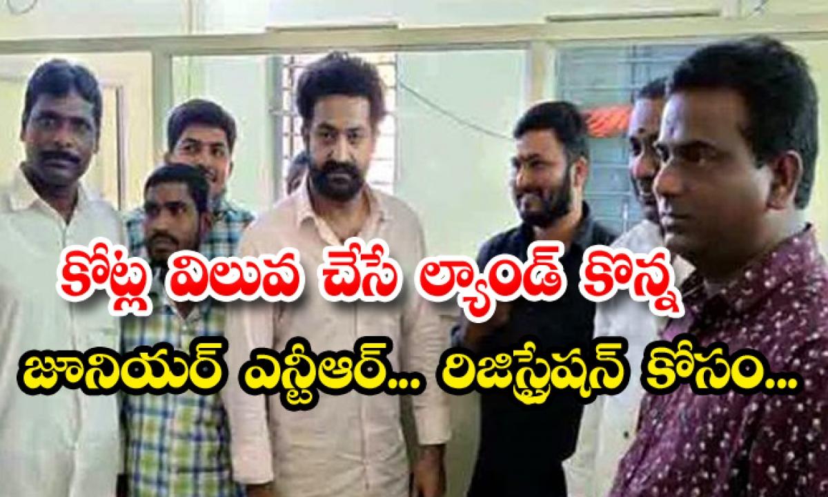 Telugu Star Hero Jr Ntr Purchased Land In Hyderabad-కోట్ల విలువ చేసే ల్యాండ్ కొన్న జూనియర్ ఎన్టీఆర్…. రిజిస్ట్రేషన్ కోసం….-Latest News - Telugu-Telugu Tollywood Photo Image-TeluguStop.com